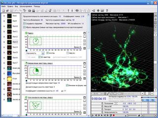 программа magic particles 3d скачать бесплатно на русском